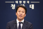 South Korean presidential chief of staff Im Jong-seok speaks during a press conference at the presidential Blue House in Seoul, South Korea, Tuesday, April 17, 2018. Lim told reporters that it'll be critical to get the North Korean leader directly confirm his commitment for denuclearization during the April 27 inter-Korean summit talks. (Hwang Gwang-mo/Yonhap via AP)