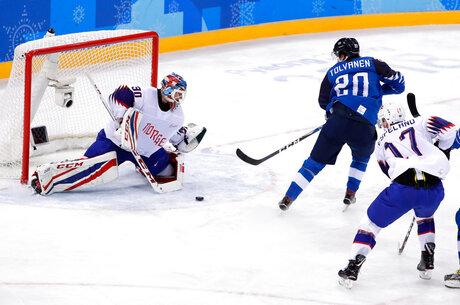 Predators Tolvanen Hockey