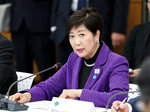 Tokyo Governor Yuriko Koike speaks during a meeting to assess progress on the Tokyo 2020 Olympics games with IOC members, in Tokyo Friday, Nov. 1, 2019.  Next year's Olympic marathons and race walks will be run in the northern city of Sapporo as the IOC followed through Friday with a controversial plan to move from Tokyo to the cooler northern city.(Kyodo News via AP)