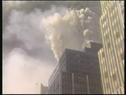 US NY Blast Amath