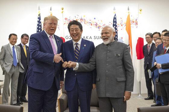 Japan G20 Summit