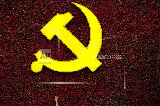 APTOPIX China Comminust Party Anniversary