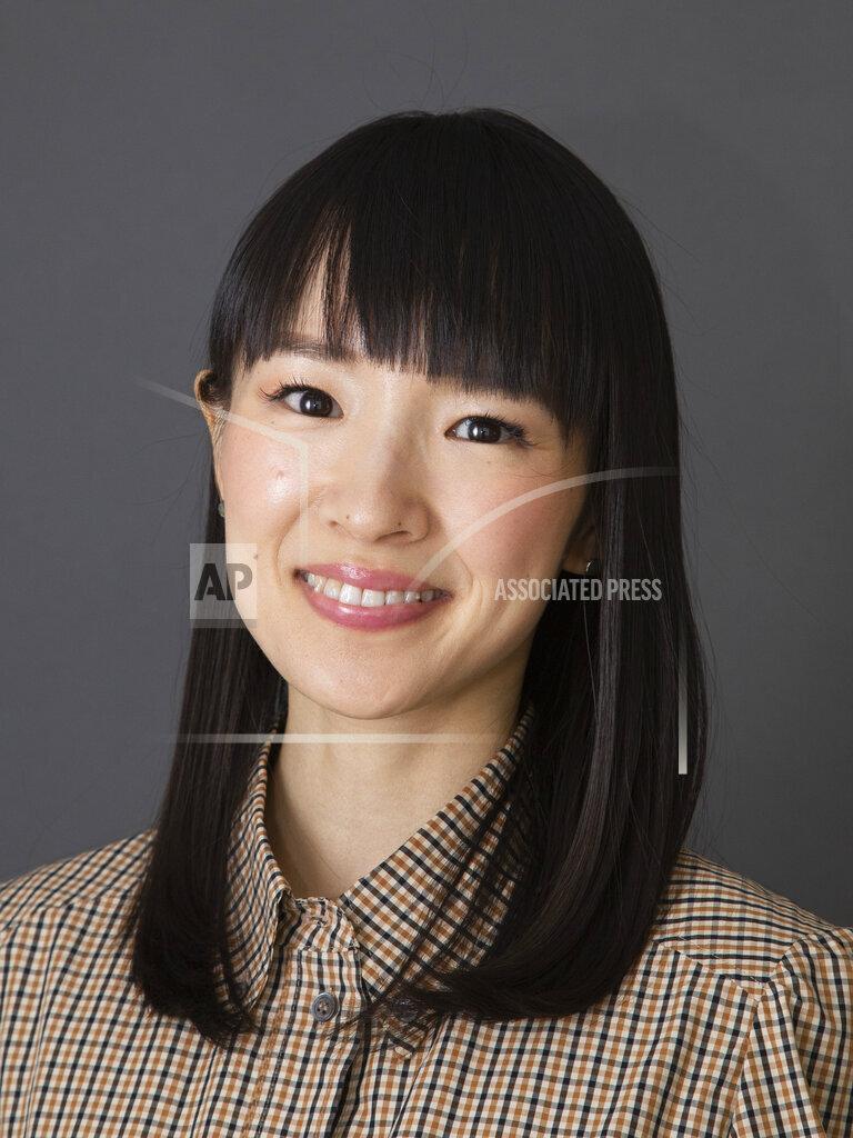Marie Kondo Portrait Session