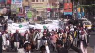 MEEX Yemen Hebdo