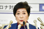 In this Wednesday, March 25, 2020, photo, Tokyo Gov. Yuriko Koike speaks during a press conference in Tokyo. Koike asked its residents on Wednesday to stay home this weekend to slow the spread of the new coronavirus. For most people, the new coronavirus causes mild or moderate symptoms, such as fever and cough that clear up in two to three weeks. For some, especially older adults and people with existing health problems, it can cause more severe illness, including pneumonia and death. (Tsuyoshi Ueda/Kyodo News via AP)