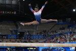 Ashley Landis