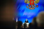 Russian President Vladimir Putin addresses the State Council in Moscow, Russia, Wednesday, Jan. 15, 2020.  Putin proposed changing the Russian Constitution to increase the powers of parliament and the Cabinet. (AP Photo/Alexander Zemlianichenko)