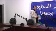 Middle East Extra Libya Press Freedom