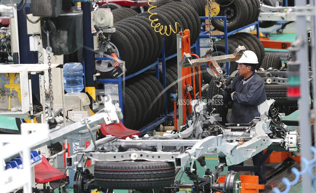 Ecuador Car Assembly Plant