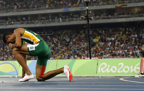 Rio Olympics Best Rio Moments