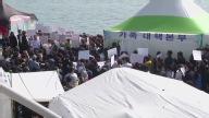 South Korea Ferry 2