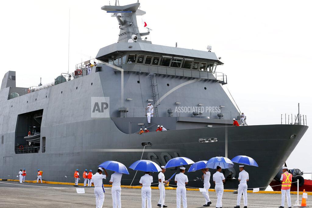 Philippines Navy Ship
