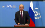 In this image made from UNTV video, Russian President Vladimir Putin speaks in a pre-recorded message which was played during the 75th session of the United Nations General Assembly, Tuesday, Sept. 22, 2020, at U.N. headquarters.  Protests against racial injustice aren't just part of the United States' national conversation. America's foes have taken note too, using the demonstrations and images of police violence to criticize the country at the U.N. General Assembly this year. While the tactic is decades-old, it comes as President Donald Trump touted America as a leader in human rights at this year's world summit. (UNTV via AP)