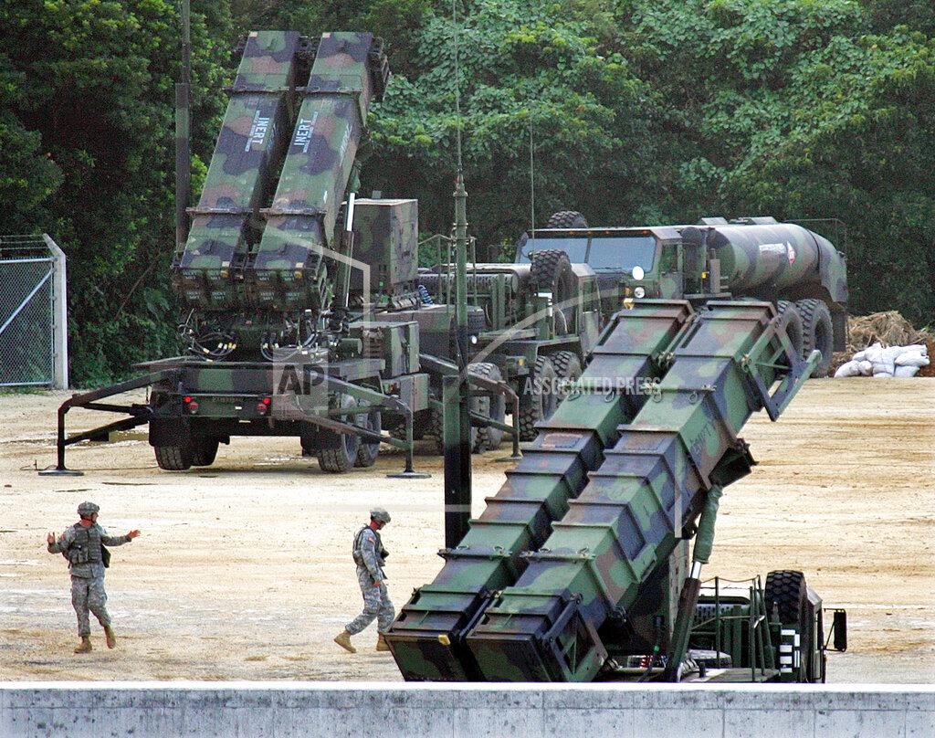 AP I JPN JAPAN US MISSILES