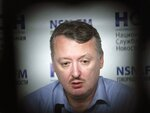 FILE In this file photo taken on Tuesday, Nov. 13, 2018, Igor Girkin, also know as Igor Strelkov, the former military chief for Russia-backed separatists in eastern Ukraine speaks during a news conference in Moscow, Russia. Four people, including a prominent eastern Ukrainian separatist commander, were charged with murder Wednesday, June 19, 2019 in the 2014 downing of Malaysia Airlines Flight 17 over Ukraine that killed 298 people. (AP Photo/Pavel Golovkin, File)