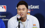 Los Angeles Dodgers' Hyun-Jin Ryu speaks during a news conference, Monday, July 8, 2019, in Cleveland. Ryu will be the National League starting pitcher in the 90th All-Star Game played on Tuesday in Cleveland. (AP Photo/Tony Dejak)