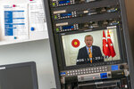 Turkish President Recep Tayyip Erdogan is seen on a video screen in the Al Jazeera office remotely addressing the 75th session of the United Nations General Assembly, Tuesday, Sept. 22, 2020, at U.N. headquarters. This year's annual gathering of world leaders at U.N. headquarters will be almost entirely