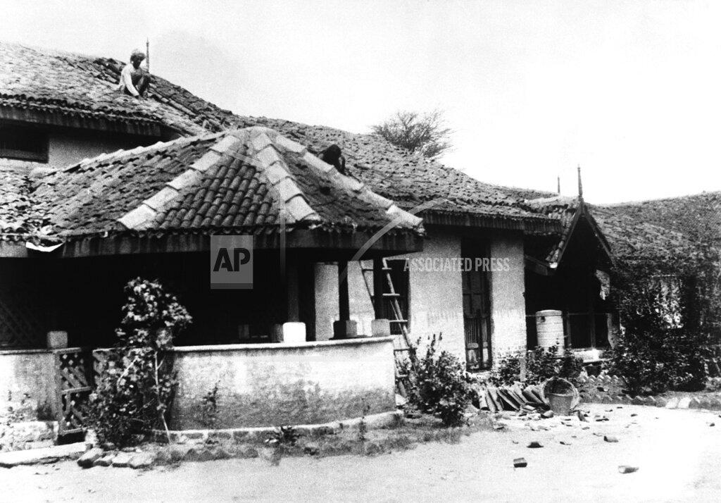 Watchf AP I   IND APHSL30929 India Ghandi's House