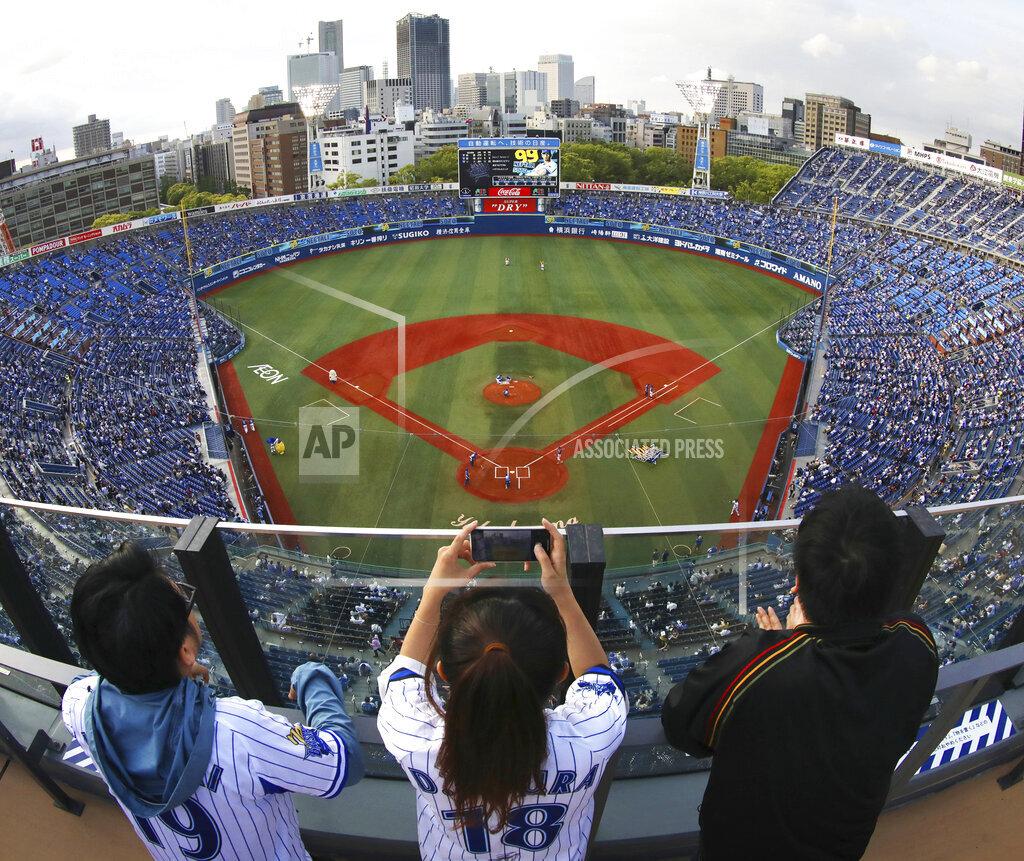 """Bay Discovery Deck"" starts at Yokohama Stadium in Japan"