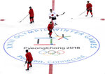 Canada's national ice hockey team practices at the 2018 Winter Olympics in Gangneung, South Korea on Saturday, Feb. 10, 2018. (Nathan Denette/The Canadian Press via AP)