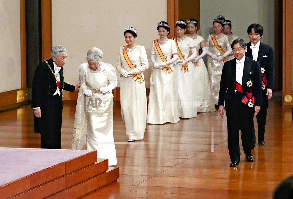 Japan's Emperor Akihito celebrates for New Year