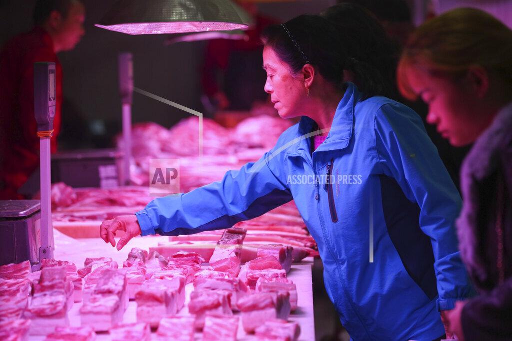 CHINA CHINESE PORK PRICE SHAANXI