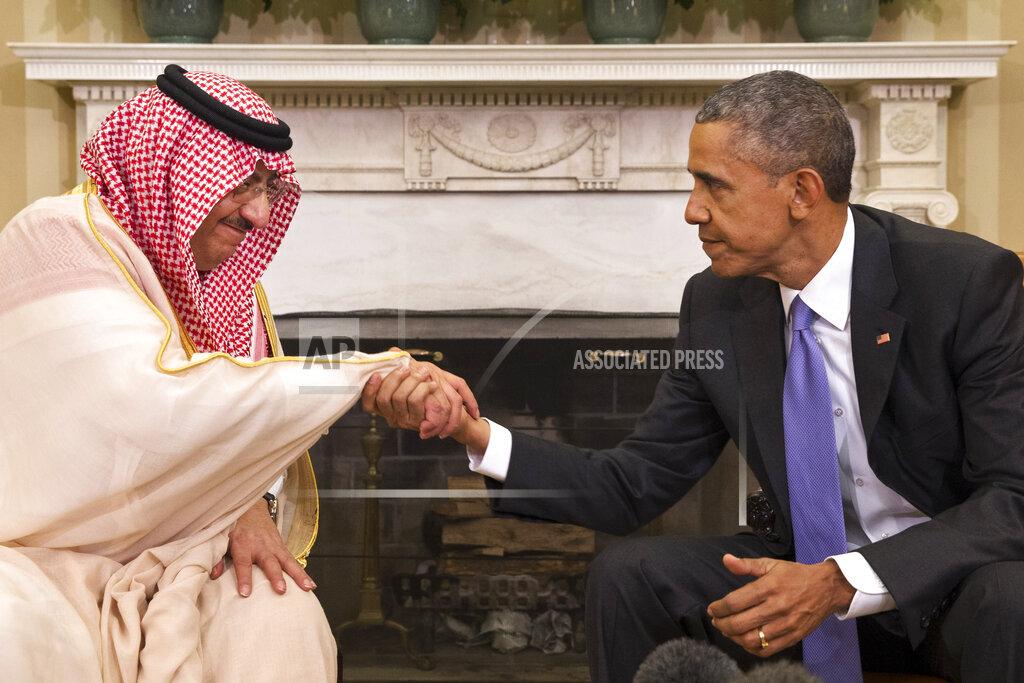 Obama Arab Summit