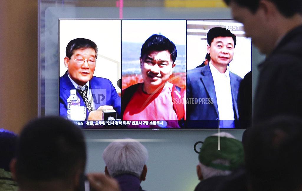 South Korea North Korea Americans Detained
