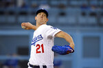 Los Angeles Dodgers starting pitcher Walker Buehler throws during the first inning of the team's baseball game against the Toronto Blue Jays on Wednesday, Aug. 21, 2019, in Los Angeles. (AP Photo/Mark J. Terrill)