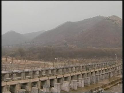 (HZ) South Korea DMZ