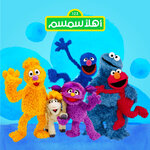 """This image released by Sesame Workshop shows characters, from left, Jad, Ma'zooza, Basma, grover, background center, Cookie Monster and Elmo. Sesame Workshop — the nonprofit, educational organization behind """"Sesame Street"""" — has teamed up with the International Rescue Committee — to launch a new, locally produced Arabic TV program"""