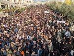 Protesters demonstrate over the U.S. airstrike in Iraq that killed Iranian Revolutionary Guard Gen. Qassem Soleimani in Tehran, Iran, Jan. 3, 2020. Iran has vowed