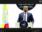 In this image made from UNTV video, Abiy Ahmed, Prime Minister of Ethiopia, speaks in a pre-recorded message which was played during the 75th session of the United Nations General Assembly, Wednesday, Sept. 23, 2020, at U.N. Headquarters. (UNTV Via AP )