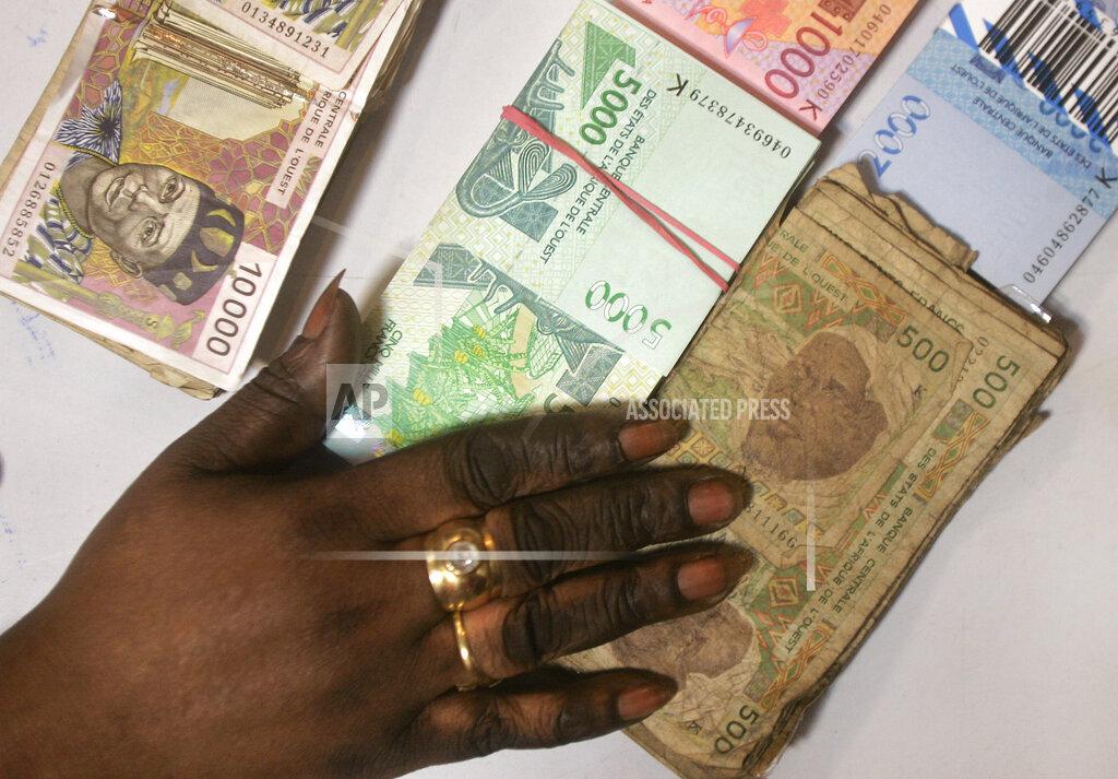 Associated Press International News Senegal WEST AFRICA DIRTY MONEY