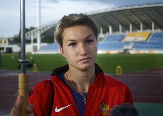 Vera Rebrik