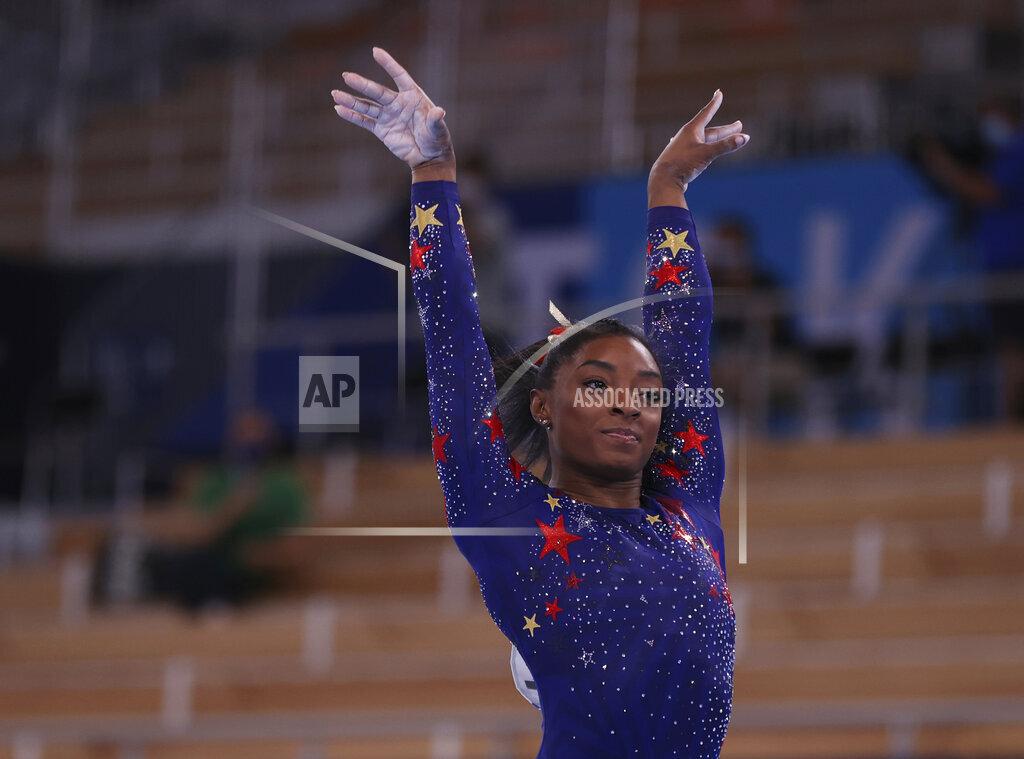 Tokyo Olympics / Simone Biles withdraws / Artistic Gymnastics