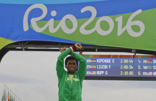 Ethiopia Exiled Athlete