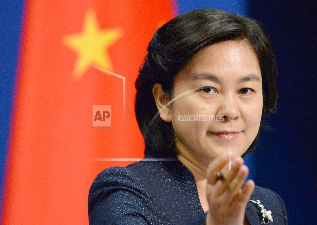 China raps new Taiwan president as vague on cross-strait ties