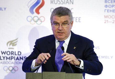 Russia Doping WADA