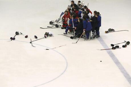 Japan Asian Winter Games Ice Hockey