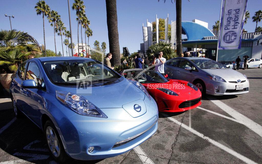 Electric Car Rebates