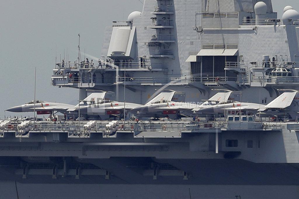 Hong Kong Aircraft Carrier