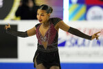 FILE - Starr Andrews performs during the ladies short program at the U.S. Figure Skating Championships in Las Vegas, in this Thursday, Jan. 14, 2021, file photo. Andrews will be performing at Figure Skating in Harlem's 2021 Champions in Life Virtual Gala on Thursday, April 22, 2021. (AP Photo/John Locher, File)