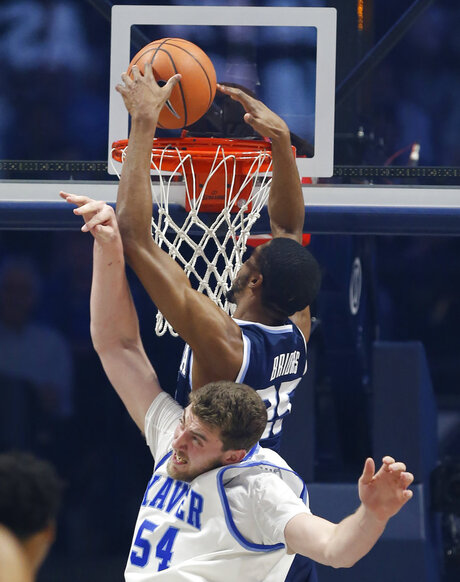 Mikal Bridges, Sean O'Mara