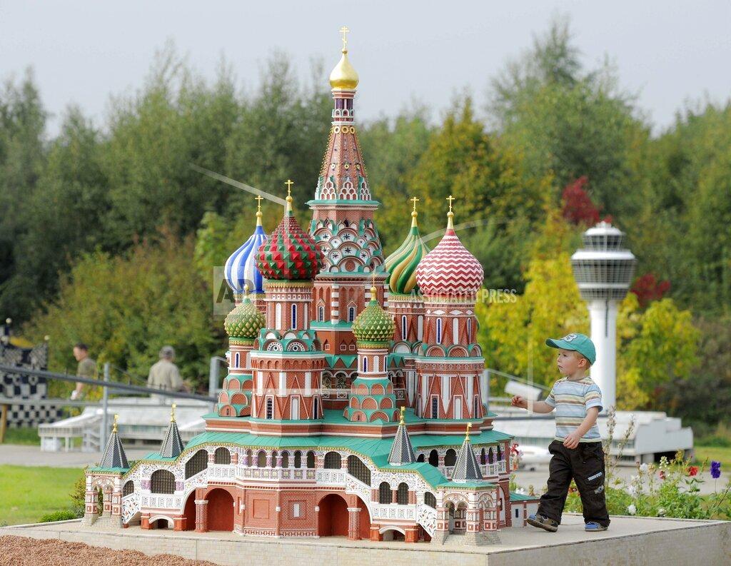 Germany Miniature World Park
