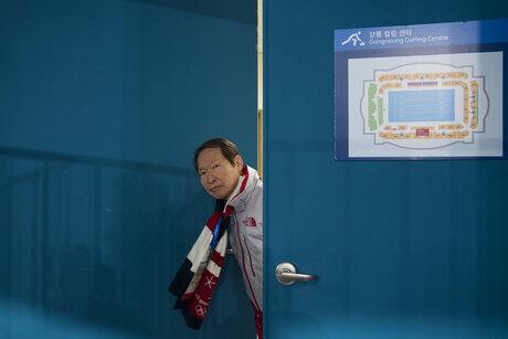 Pyeongchang Olympics Ship of Miracles
