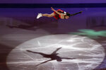 South Korea's You Young performs during the gala exhibition in the ISU Four Continents Figure Skating Championships in Seoul, South Korea, Sunday, Feb. 9, 2020. (AP Photo/Lee Jin-man)