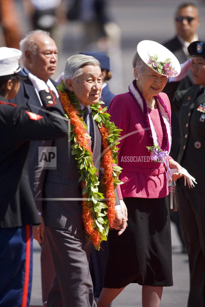 Japanese Royal Visit