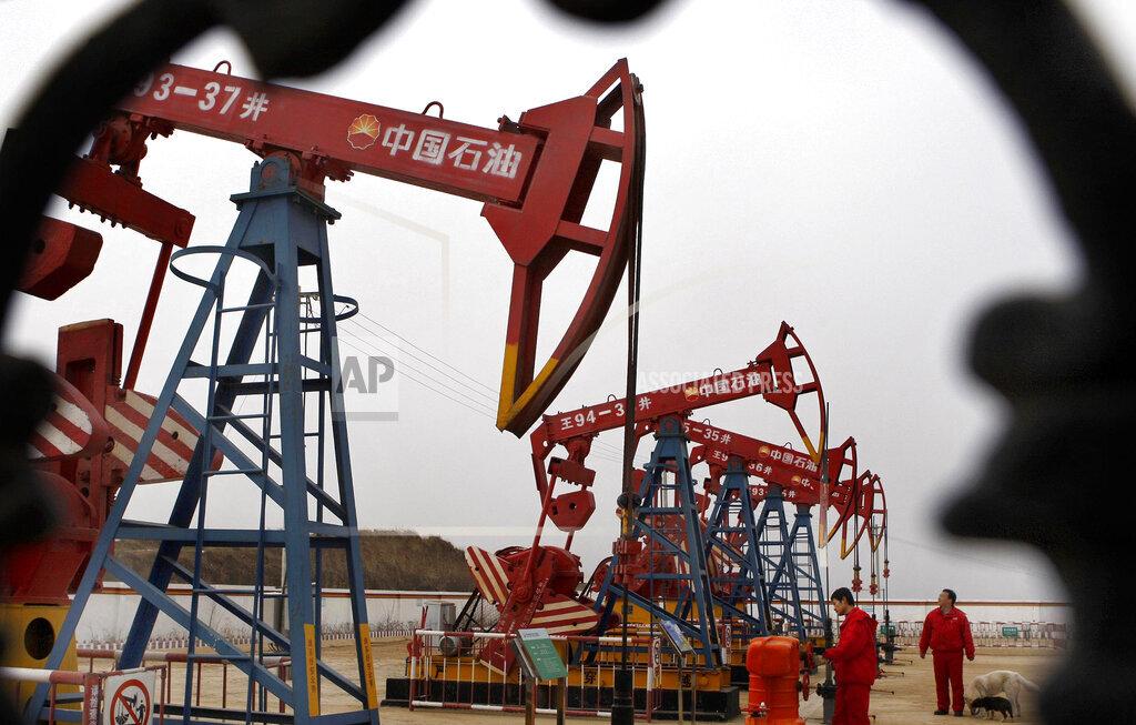 China Oilfield