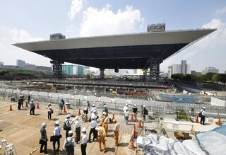 Tokyo 2020 Test Events